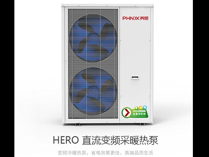 芬尼克兹直流变频空气能采暖热泵