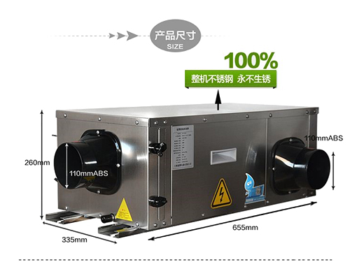 变频采暖热泵A+型