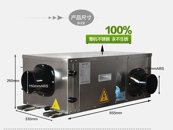 上海湿腾管道式除湿机