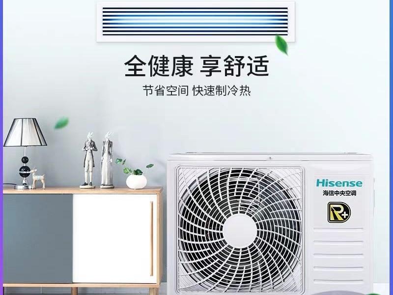 上海家用中央空调有哪些优缺点?