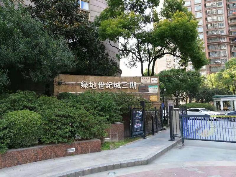 上海绿地世纪城家用中央空调安装工程