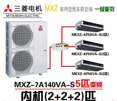 越邦机电多联冷媒型(VRV)系统