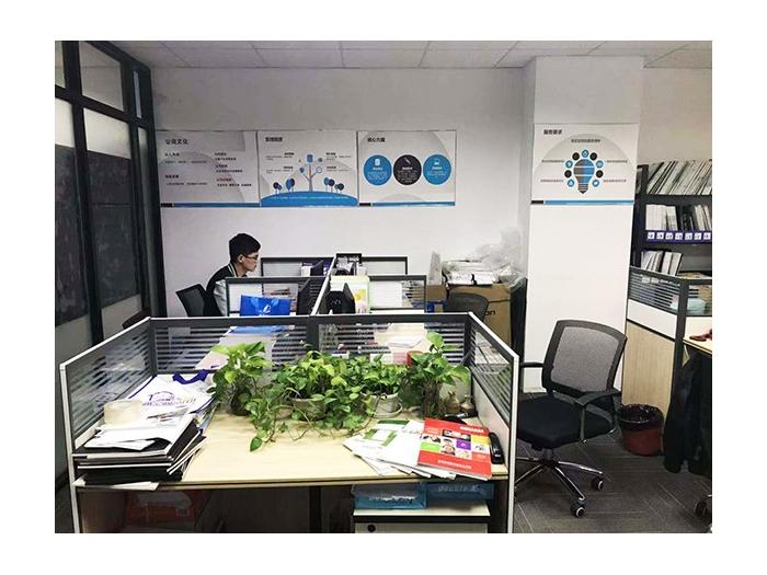 越邦机电-办公室