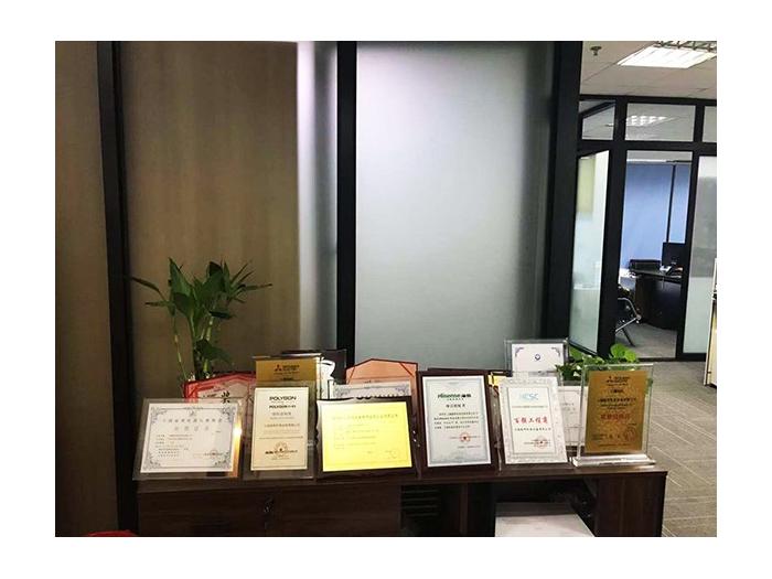 越邦机电-获奖证书陈列架