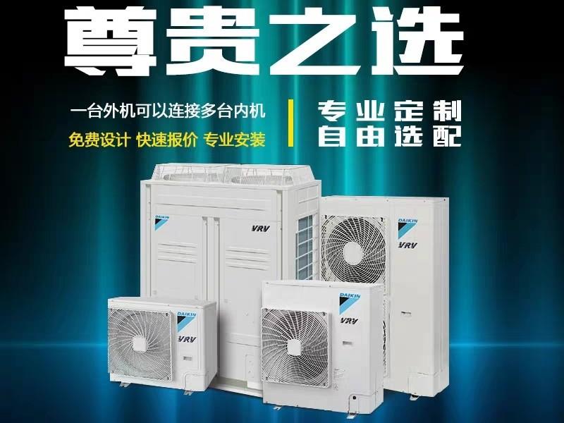 家用大金中央空调很耗电吗?值得入手吗?