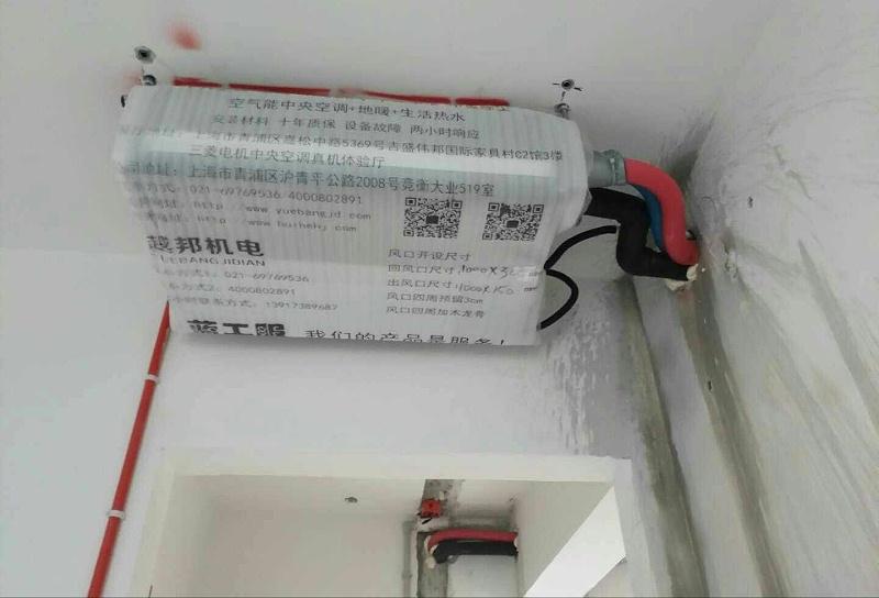 上海家用中央空调防尘保护