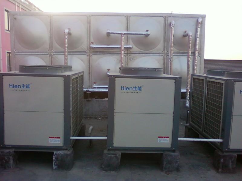 空气源热泵两联供